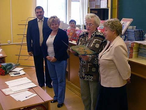 Поздравление с выходом на пенсию от коллектива